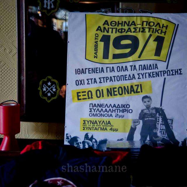 greek anti-fascist poster