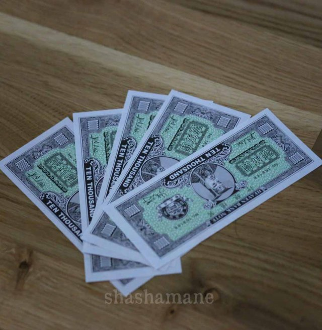 heaven currency