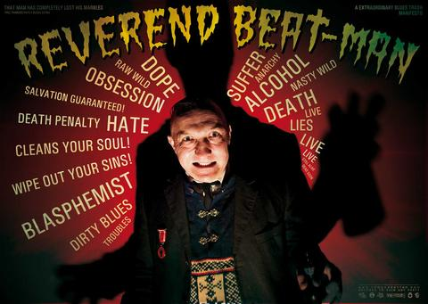 REVEREND-POSTER-SCARRY_large